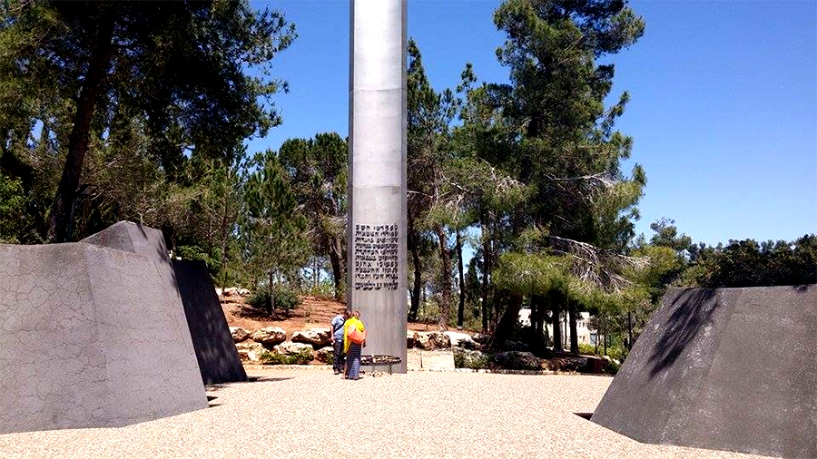 Holocaust Memorial jeruzalem