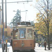 City Guide Porto