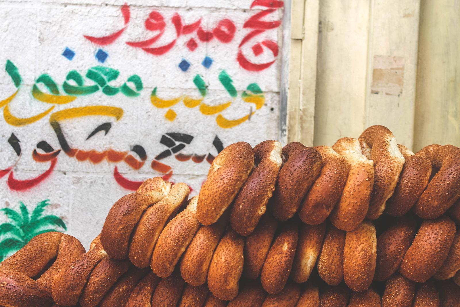 Israel bagels