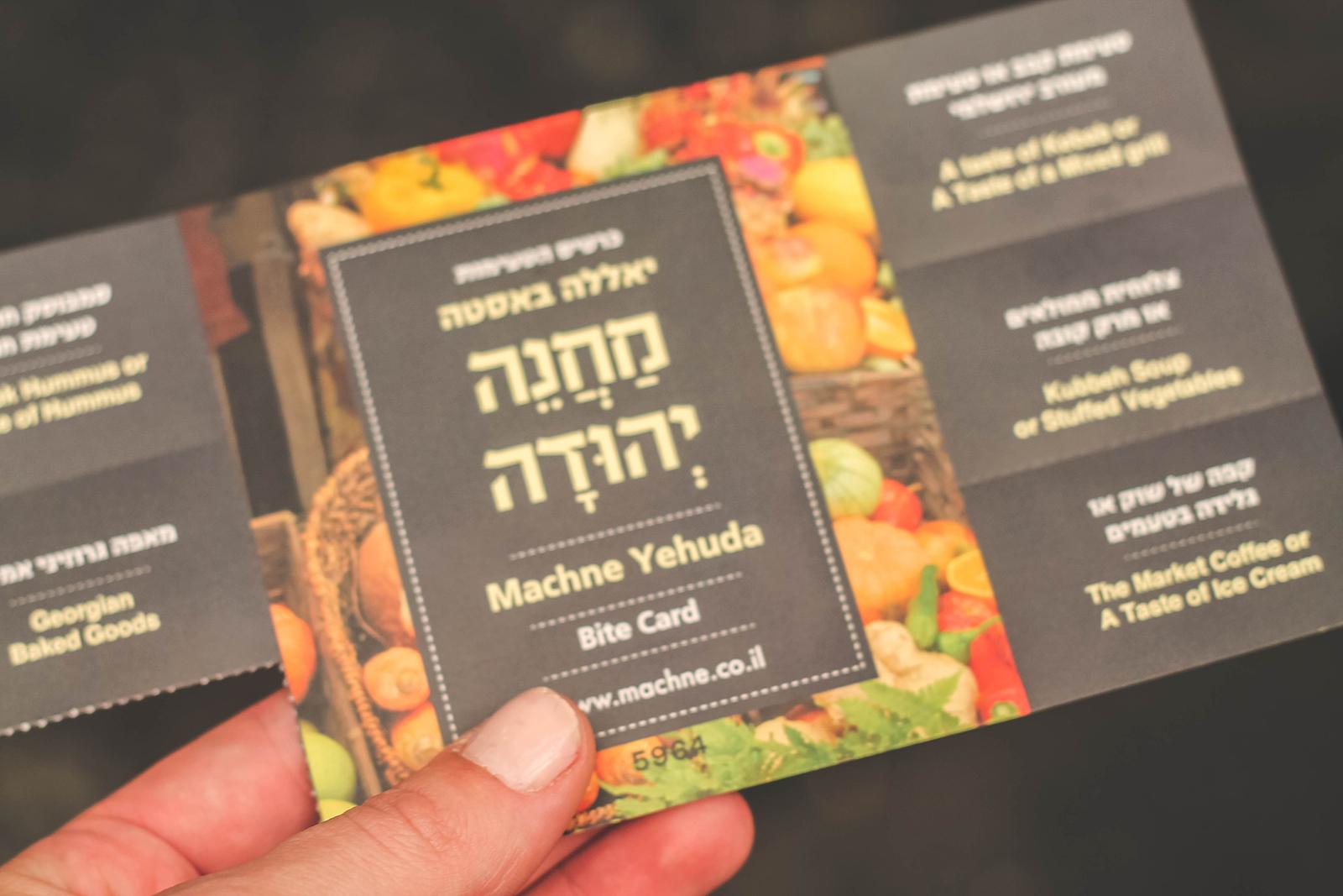 Foodtour Jeruzalem